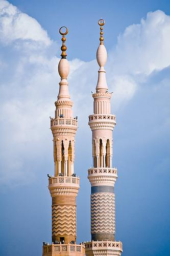 Minareti