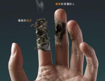 Fumare fa male, molto male
