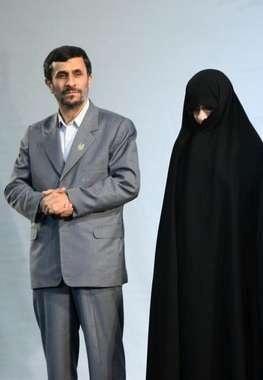 Amadindondan e moglie