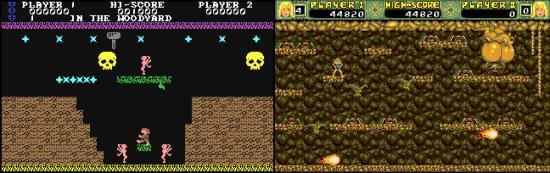 Gods & Heroes C64