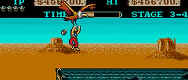 Iron Horse Konami